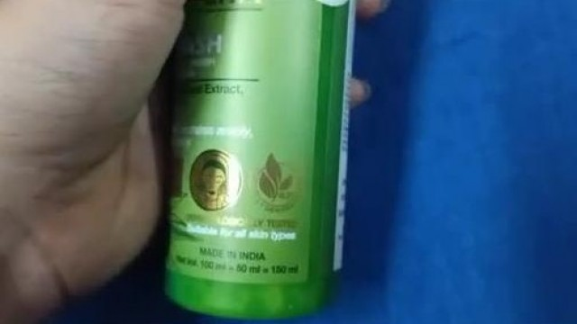 My honest review about Wow Aloe vera foaming face wash |